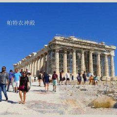 Propylaea User Photo