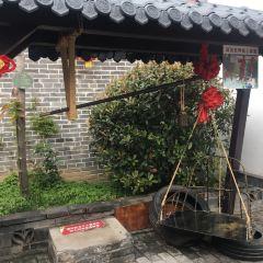 Nanjing Alley Qianzhuang User Photo