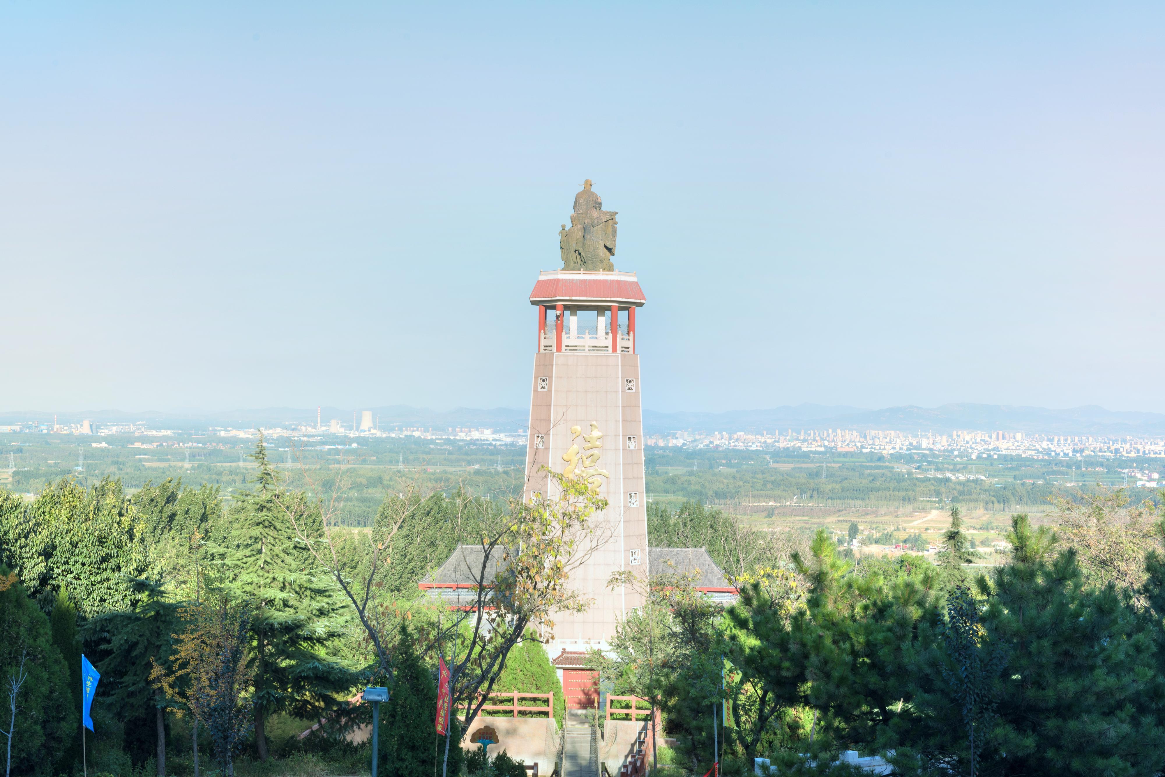 Fulaishan Scenic Area