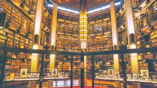 Robarts library