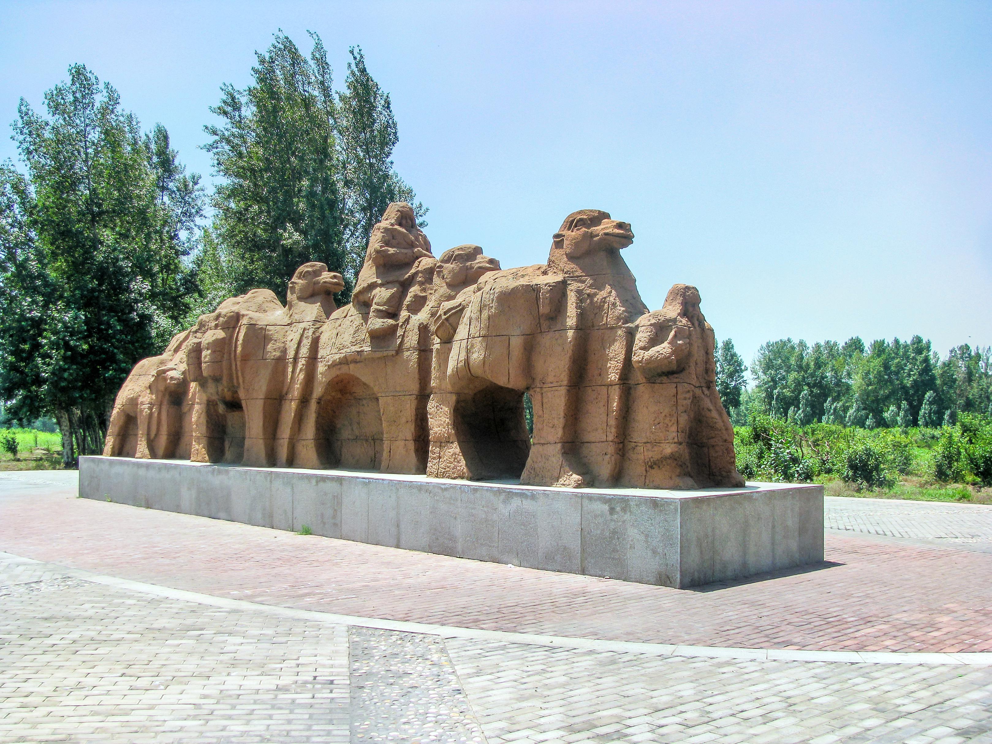 薩拉齊生態公園