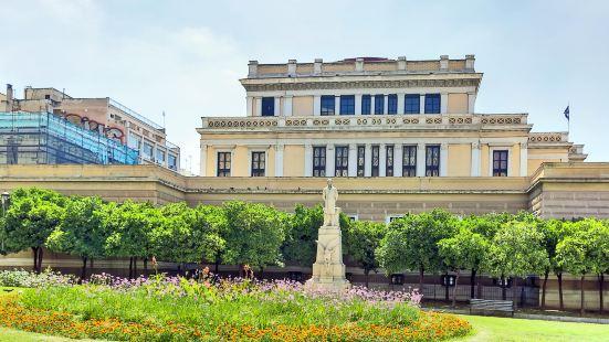 国立历史博物馆