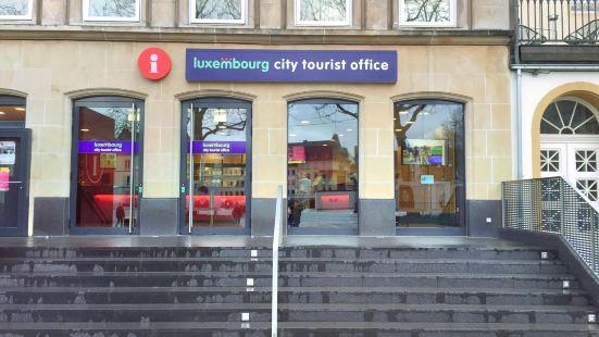 城市購物詢問處