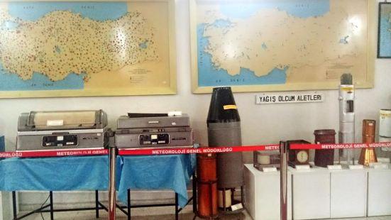 安卡拉氣象博物館