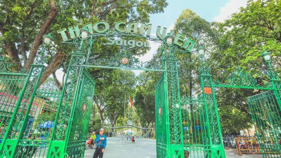 Saigon Zoo And Botanical Garden