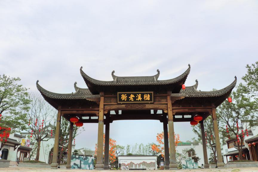 Zhuxilao Street