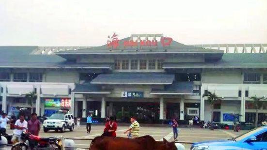 海口火車站