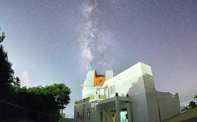 Ishigakijima Astronomical Observatory