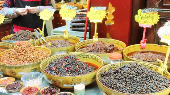 Difang Native Products and Bayuming Snack Street