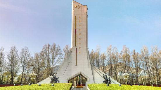 西藏和平解放紀念碑