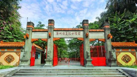 Guangzhou Uprising Martyrs Cemetery