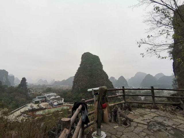 톈라이 호접천 공원
