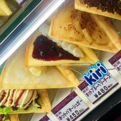 Kobe Butter Crepes Specialty Restaurant Hysteric Jam User Photo