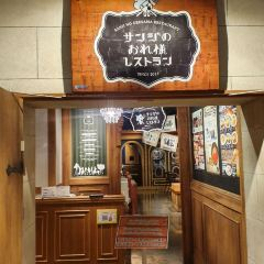東京塔張用戶圖片