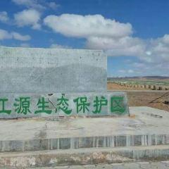 長江源頭用戶圖片