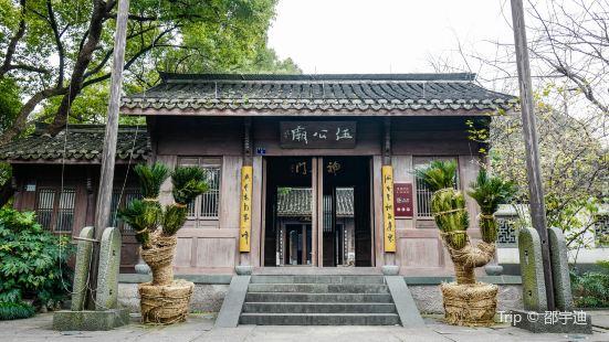 Wugongmiao