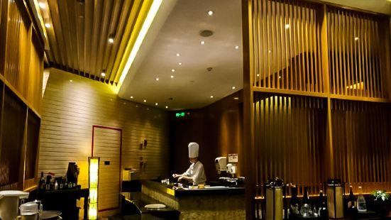Wu Restaurant