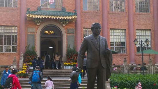 Sun Yat-sen Library of Guangdong the Children's Department