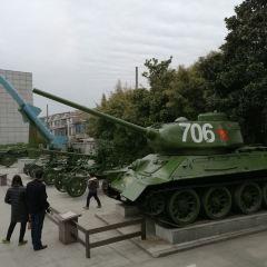 蘇中七戰七捷紀念館用戶圖片