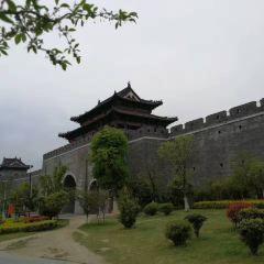 Ancient City Wall Ruins Park User Photo