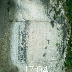 Yuguan Rock User Photo