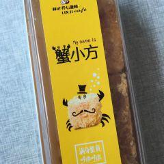 林記開心蛋糕(江南春曉店)用戶圖片