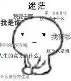 必勝客(萬華廣場店)用戶圖片