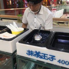 抹茶王子炒優酪乳用戶圖片