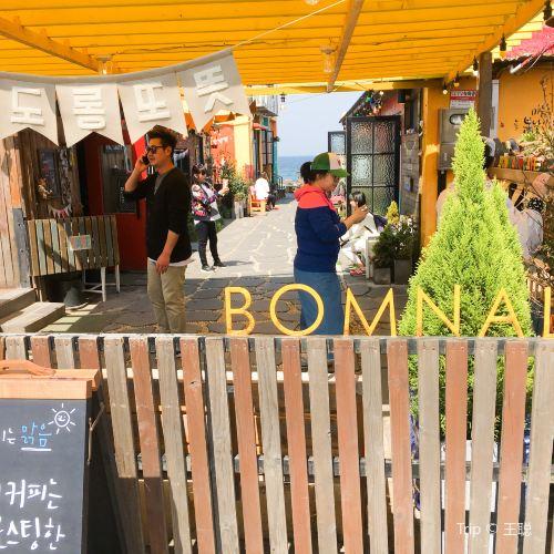 BOMNAL CAFE