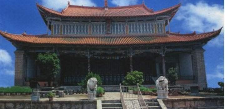 Yangtang Temple