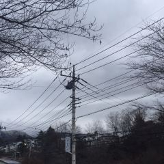 草津町温泉資料館のユーザー投稿写真