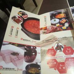 粶鼎記米線(集寧維多利店)用戶圖片