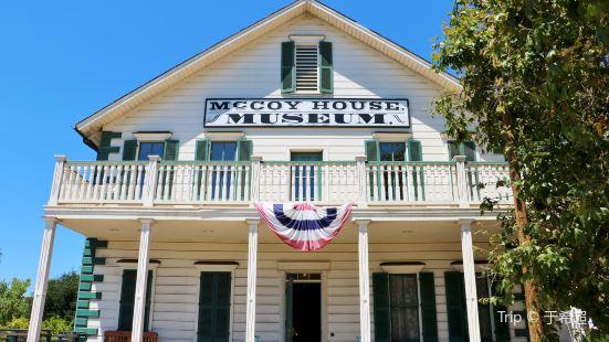 McCoy Museum House