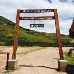 Urubamba User Photo