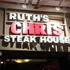 露絲的克里斯牛排館用戶圖片