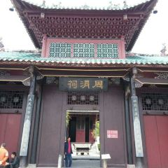 Zhouweici User Photo