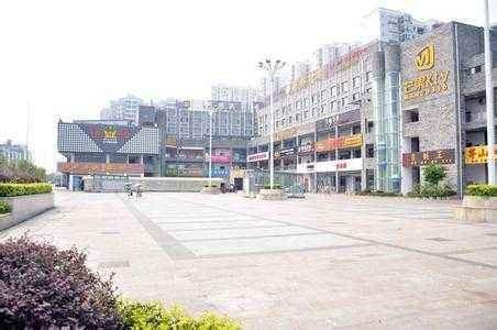 Hongguangzhen