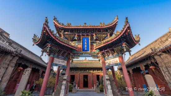 藝術博物館(山陝甘會館)