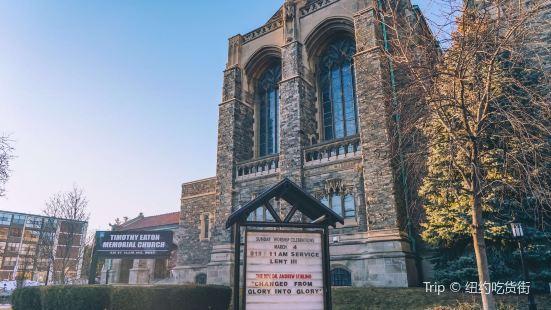 Timothy Eaton Memorial Church