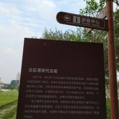Songdaiguchuan Ruins User Photo