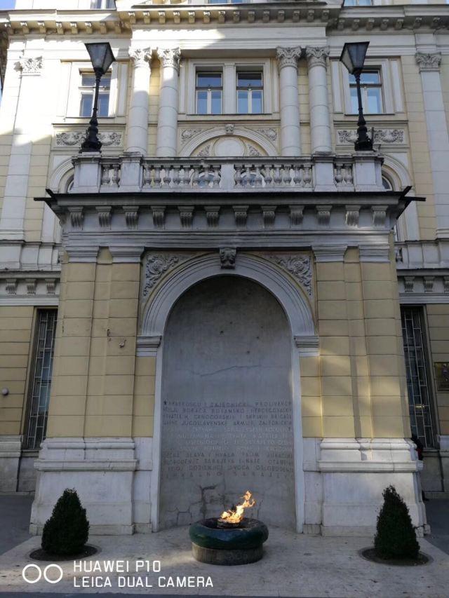 波士尼亞赫塞哥維納國家博物館