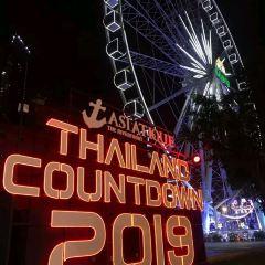 Thanon Arun Amarin User Photo