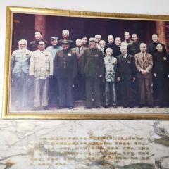 China Vocational Education Society Site User Photo