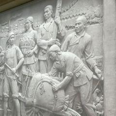 Liu Kaiqu Memorial Hall User Photo