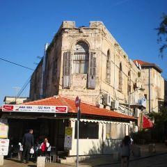 Nahalat Binyamin Street User Photo