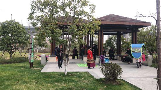 甯圍市民公園