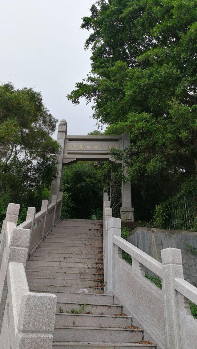 戍台澎故兵墓園