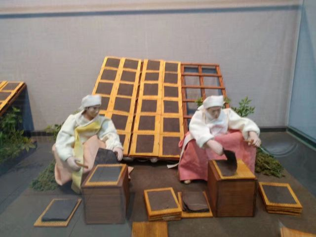 김 박물관