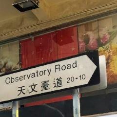 Hong Kong Observatory User Photo