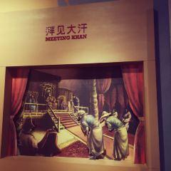 Marco Polo Memorial Hall User Photo